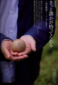 media_shincho01