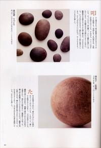 media_shincho02