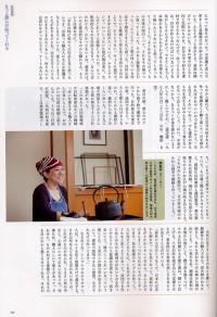 media_shincho03