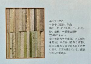media_shincho150528