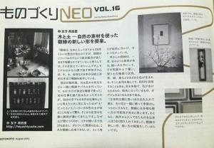 media_sotokoto01